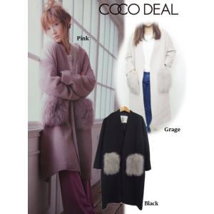 COCO DEAL(ココディール)FOXファーポケットノーカラーガウンコート  17秋冬【77619342】|hearty-select