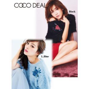 COCO DEAL(ココディール)手刺繍フェザーニット  17秋冬.予約【77631206】 hearty-select