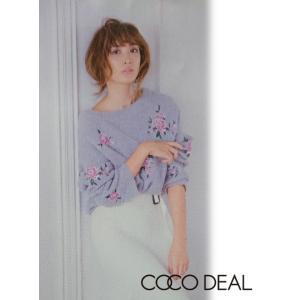 COCO DEAL(ココディール)モヘヤフラワーエンブロイダリーニット  17秋冬.【77631309】|hearty-select