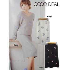 COCO DEAL(ココディール)アンゴラフラワーエンブロイダリーニットスカート  17秋冬.【77737387】|hearty-select