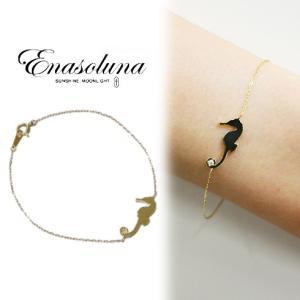 Enasoluna エナソルーナ Happy bracelet  BS-1317 母の日 プレゼント ギフト ブレスレット・アンクレット|hearty-select