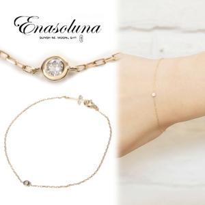 Enasoluna エナソルーナ Ena dia bracelet  BS-921 母の日 プレゼント ギフト ブレスレット・アンクレット|hearty-select