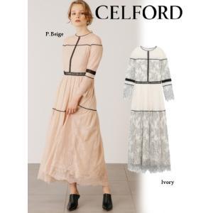 CELFORD  セルフォード チュールレースロングワンピース  19秋冬 CWFO194058 マキシワンピース hearty-select