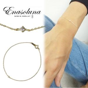 Enasoluna エナソルーナ BeBe dia bracelet  EN-BS-1182 ブレスレット K18 18金 母の日 ギフト プレゼント hearty-select