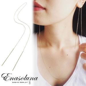 Enasoluna エナソルーナ Neck pi  EN-PS-1186 母の日 プレゼント ギフト ピアス・イヤリング hearty-select
