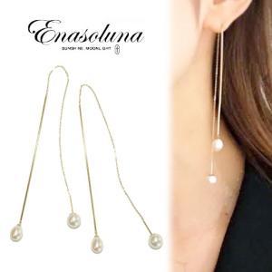 Enasoluna エナソルーナ Two face pearl pierced  EN-PS-1187 ピアス・イヤリング  K10 10金 母の日 ギフト プレゼント|hearty-select