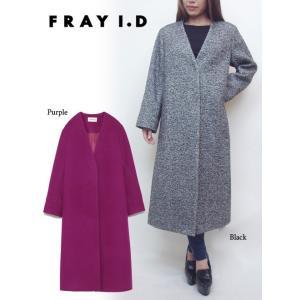 FRAY I.D(フレイアイディー)ノーカラーウールコート  17秋冬【FWFC174051】|hearty-select