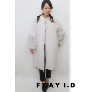 FRAY I.D(フレイアイディー)エコファーカフスAラインコート  17秋冬【FWFC174501】|hearty-select