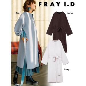 FRAY I.D フレイアイディー リバーシブルロングガウンコート  19秋冬予約 FWFC194003|hearty-select