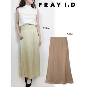 10%OFF FRAY I.D (フレイアイディー)サテンナローフレアスカート  19春夏. FWFS192034フレアスカート|hearty-select