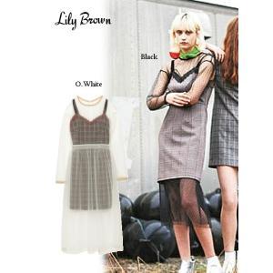 68b6f8a48bbbb セール50%OFF Lily Brown リリーブラウン レイヤードチュールワンピース 18秋冬 LWCO184076 フレアワンピース ...