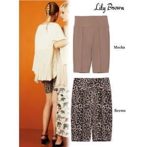 20%OFF Lily Brown リリーブラウン  バイカーパンツ  19春夏 LWCP191141 パンツ  定価 6400円|hearty-select