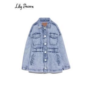 20%OFF Lily Brown リリーブラウン オーバーサイズデニム ジャケット  19春夏予約 LWFJ191051デニムアウター 定価14800円|hearty-select