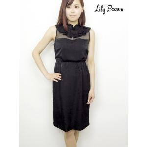 夏セール50%OFF! Lily Brown(リリーブラウン)カラーフリルワンピース  17春夏.【LWFO172072】|hearty-select