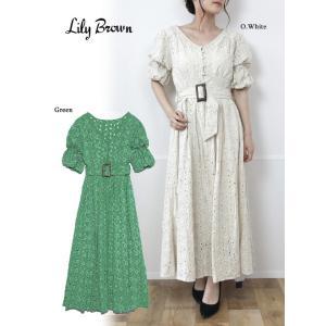 20%OFF Lily Brown(リリーブラウン)カットワークレースワンピース  19春夏. LWFO192091マキシワンピース 定価15500円|hearty-select