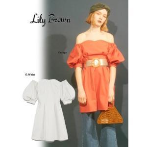 10%OFF Lily Brown リリーブラウン オフショルワンピース  19春夏.予約 LWFO192163フレアワンピース|hearty-select