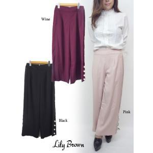 Lily Brown(リリーブラウン)ベルベットラインパールパンツ  17秋冬【LWFP174074】|hearty-select