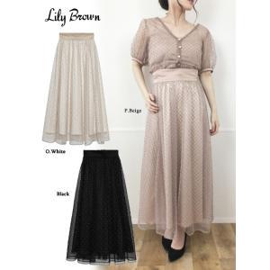 20%OFF Lily Brown リリーブラウン  ビーズ刺繍ロングスカート  19春夏. LWFS192018 ロング・マキシスカート  定価 15000円|hearty-select