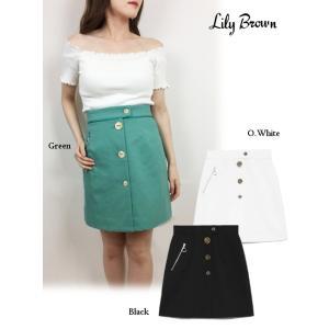 10%OFF Lily Brown(リリーブラウン)ラップボタンミニスカート  19春夏. LWFS192074フレアスカート|hearty-select