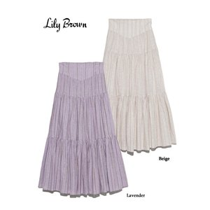 20%OFF Lily Brown リリーブラウン ギャザーティアードロングスカート  19春夏.予約 LWFS192076ロング・マキシスカート 定価12800円|hearty-select