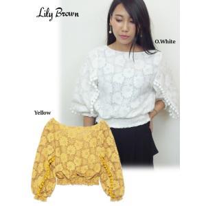 Lily Brown(リリーブラウン)'レースポンポントップス'  17秋冬【LWFT174116】|hearty-select