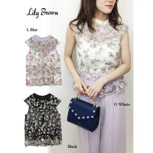 60%OFF Lily Brown リリーブラウン  フラワー刺繍チュールトップス  19春夏 LWFT191127 シャツ・ブラウス  定価 9200円|hearty-select