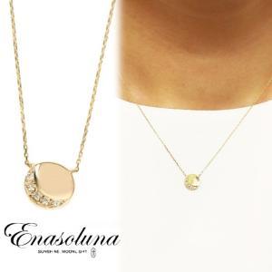 Enasoluna エナソルーナ W moon necklace NK-1094  母の日 プレゼント ギフト ネックレス|hearty-select