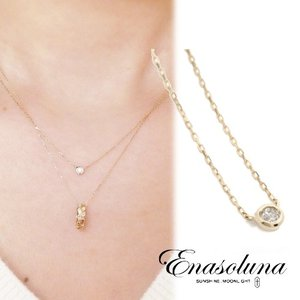 Enasoluna(エナソルーナ) Ena dia necklace【NK-818】|hearty-select