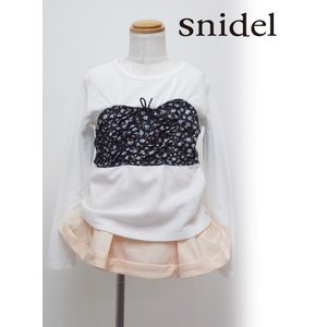 snidel(スナイデル)girlビスチェセットプルオーバー  17秋冬【SKCT174202】 hearty-select