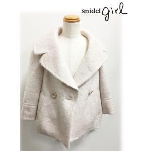 snidel(スナイデル)girlシャギーコート  17秋冬.【SKFC175154】 hearty-select