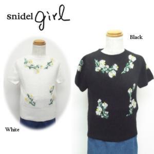 snidel(スナイデル)girl刺繍ニットプルオーバー  16秋冬【SKNT164236】 hearty-select