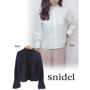 snidel(スナイデル)2wayスタンドカラーブラウス  17秋冬【SWFB174124】|hearty-select