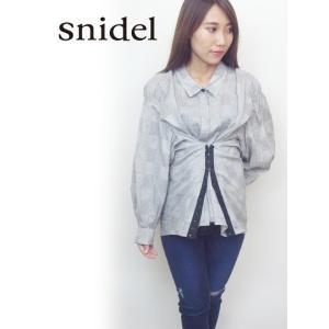 snidel(スナイデル)コルセットシャツ  17秋冬【SWFB174126】|hearty-select