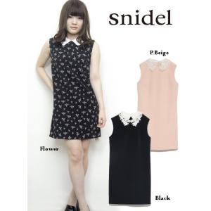 夏セール50%OFF! snidel(スナイデル)カラーポイントミニワンピース  17春夏【SWFO171059】|hearty-select