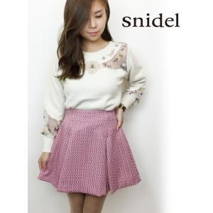 snidel(スナイデル)2ボックスタックスカショーパン  17秋冬.予約【SWFP175119】|hearty-select