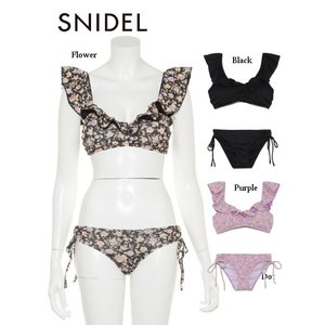 40%OFF snidel スナイデル  フリルビキニ  19春夏 SWGG191601 水着  定価 12000円|hearty-select