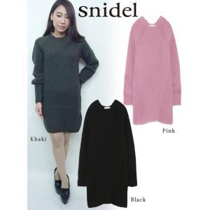 snidel(スナイデル)ワイドリブニットミニワンピース  17秋冬.【SWNO175065】|hearty-select