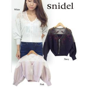 snidel(スナイデル)エンブロイダリーニットブルゾン  17秋冬【SWNT174036】|hearty-select