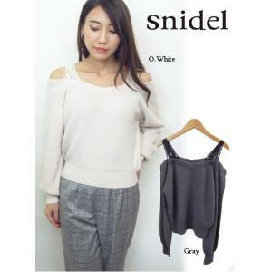 snidel(スナイデル)レースキャミレイヤードニットプルオーバー  17秋冬.【SWNT175085】|hearty-select