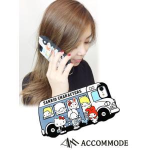 セール50%OFF  ACCOMODEアコモデ SILICONE iPhone case  18春夏 YY-SR002|hearty-select