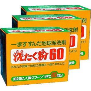 自然派エコロジー洗剤 洗たく粉60 送料無料3個セット|heartyheart