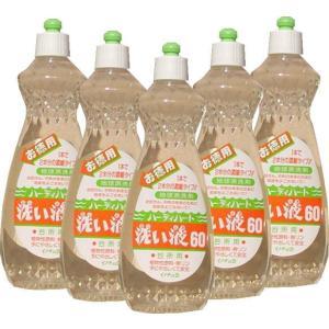 自然派洗剤 洗い液60 送料無料5本セット|heartyheart