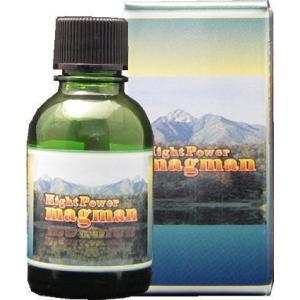 野生植物・海藻液状ミネラル ハイパワーマグマン(高濃度タイプ)20ml|heartyheart