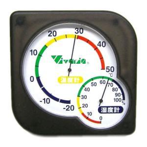 ツインメーターNEO/温度計 湿度計 アナログ 吸盤 ネオ ビバリア 爬虫類 両生類 飼育用 温湿度 カメ 亀