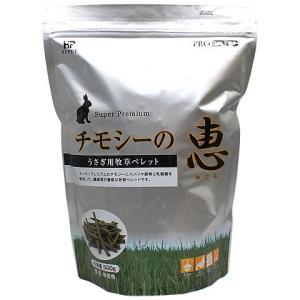 うさぎ用  メーカー:ハイペット 内容量:500g  ■栄養成分 粗たん白質:9.0%以上 粗脂肪:...