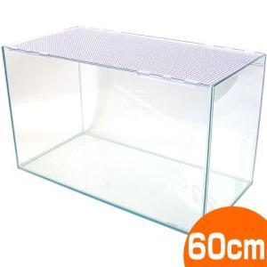 【お届け日のご指定をお願いいたします】 ガラス製品(プラスチック製品)は、厳重に梱包しておりますが、...