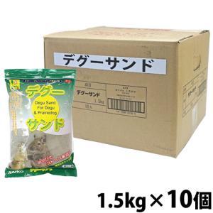 【22周年セール中】デグーサンド1.5kg【1...の関連商品1
