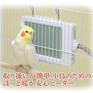 小鳥用  メーカー:サンコー(SANKO) サイズ:縦190×横124×厚み25.5mm(本体サイズ...
