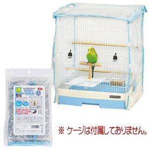鳥用  メーカー:サンコー(SANKO) サイズ:約幅360×奥行340×高さ410mm  ■主な素...