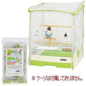 鳥用  メーカー:サンコー(SANKO) サイズ約幅380×奥行430×高さ450mm  ■主な素材...